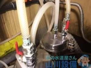 兵庫県神戸市中央区中町通  排水管水漏れ修理  ドリンクバー下の水漏れ