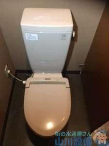 大阪府枚方市長尾谷町  トイレ水漏れ修理