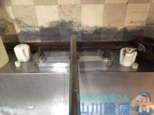 大阪府吹田市江坂町  厨房混合水栓水漏れ修理