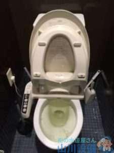 大阪府大阪市天王寺区上本町  トイレつまり修理