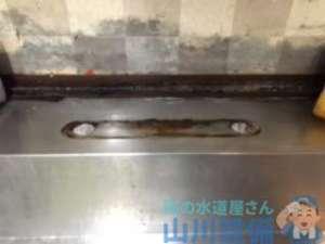 大阪府吹田市江坂町  混合水栓水漏れ修理  混合水栓交換