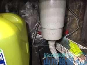 大阪府大阪市淀川区西三国  厨房シンク水漏れ修理
