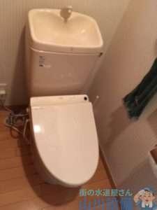 兵庫県尼崎市稲葉荘  トイレ水漏れ修理  床と便器の間から水漏れ