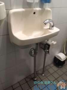 大阪府大阪市北区堂山町  排水トラップ水漏れ修理