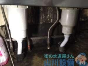 大阪府大阪市都島区片町  排水蛇腹ホース水漏れ修理