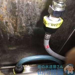 大阪府松原市阿保  厨房混合水栓水漏れ修理  混合水栓交換