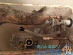 大阪府東大阪市川俣  トイレタンクレバー故障修理