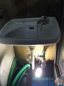 大阪府大阪市都島区都島本通  給水管水漏れ修理