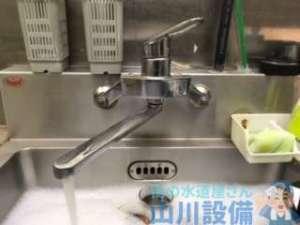兵庫県伊丹市山田  厨房混合水栓水漏れ修理  混合水栓不具合修理  混合水栓交換