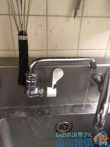 大阪府高石市西取石  厨房蛇口水漏れ修理