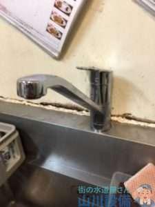 大阪府豊中市向丘  混合水栓故障修理