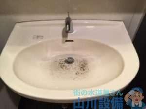 大阪府泉大津市東豊中町  トイレ内洗面台排水管つまり修理  ドレンクリーナー
