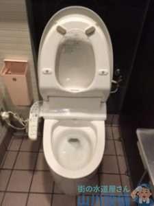 大阪府大阪市鶴見区緑  トイレつまり修理