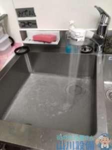 大阪府大阪市西成区南津守  排水管水漏れ修理  排水トラップ水漏れ修理