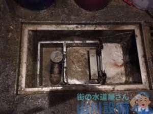 大阪府大東市住道  グリストラップ排水つまり修理  ドレンクリーナー