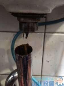 大阪府大阪市北区角田町  手洗い排水パイプ水漏れ修理