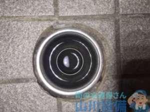 大阪府大阪市天王寺区大道  トイレ内土間排水つまり修理  ドレンクリーナー