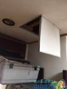 大阪府大阪市阿倍野区阪南町  階下漏水  排水つまり修理  ドレンクリーナー