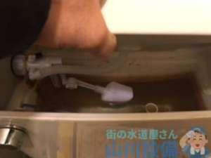 大阪府堺市中区福田  トイレタンク水漏れ修理