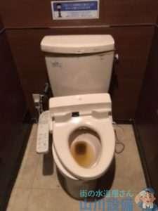大阪府東大阪市長堂 トイレつまり修理