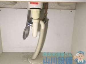 大阪府大阪市城東区東中浜  洗面台蛇口水漏れ修理