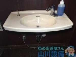 大阪府枚方市出屋敷元町  排水管つまり修理  ドレンクリーナー