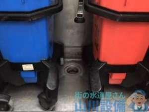 兵庫県尼崎市潮江  モップシンク排水つまり修理  ドレンクリーナー