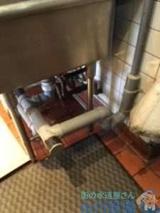 大阪府大阪市阿倍野区松崎町  厨房シンク下排水水漏れ修理