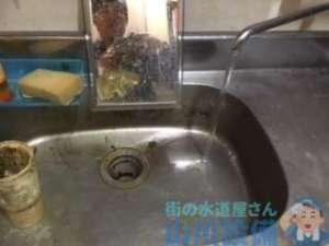 兵庫県尼崎市潮江  排水つまり修理  ドレンクリーナー