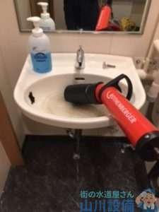 兵庫県伊丹市荒牧南  トイレ内手洗い排水つまり修理  ドレンクリーナー
