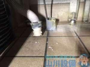 大阪府大阪市浪速区幸町  排水管つまり修理  ドレンクリーナー