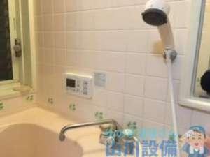 大阪府東大阪市日下町  浴室シャワー水栓水漏れ交換