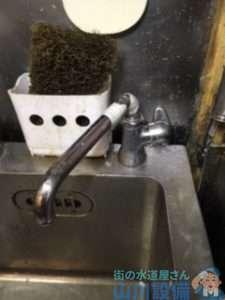 大阪府大阪市中央区谷町  厨房水漏れ修理  蛇口水漏れ修理  蛇口交換