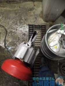 大阪府大阪市北区茶屋町  排水管水漏れ修理  排水管つまり修理  ドレンクリーナー