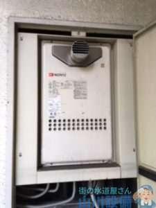 大阪府大阪市北区同心  給湯器故障修理  お湯が出ない
