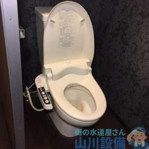 奈良県奈良市芝辻町 トイレ水漏れ修理