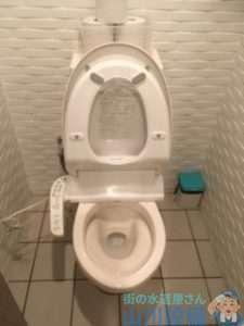 大阪市天王寺区悲田院町でトイレつまりの依頼を承りました。