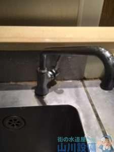 大阪府堺市堺区鉄砲町  厨房シンク裏水道水漏れ修理