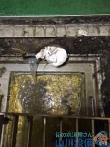 大阪府大阪市西成区天下茶屋  排水水漏れ修理  ドレンクリーナー