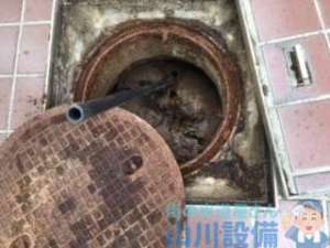 依頼内容はトイレ詰まりの修理なんですが実はトイレじゃないねんなぁ〜の巻、吹田市山田西編(苦笑)