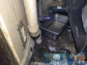地震の影響で厨房内が漏水、水漏れ箇所が分からず漏水調査の巻、豊中市蛍池西町編