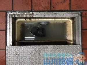 グリストラップの排水詰まりで抜けたんなら連絡しないと出張費掛かりますよの巻、大阪市北区中之島編(笑)