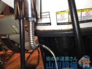 営業中の美容室で止水が出来ないパターンでパニックの巻、大阪市中央区西心斎橋編