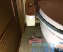 誰にでも直せるウォシュレットの水漏れ修理の決定版の巻、守口市東光町編