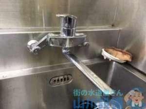 この混合水栓の水漏れは珍しいんで必見ですの巻、尼崎市大西町編