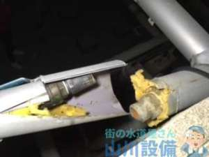 すいません、山川設備では受水槽や貯水槽の水道水漏れは直せませんの巻、茨木市中津町編