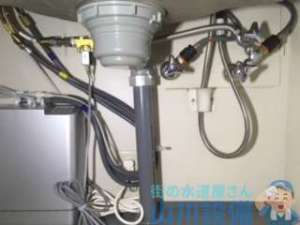 生駒市北大和でキッチン混合水栓の交換や洗面化粧台混合水栓の交換やトイレ異音修理の巻