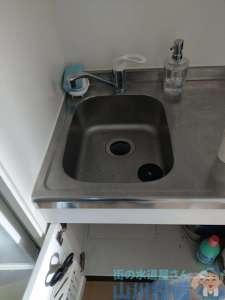 富田林市若松町東よりキッチンの排水口に物を落として取れなくなったとの依頼が舞い込んできました。