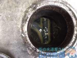 大阪市鶴見区鶴見で排水溝の詰まり除去依頼