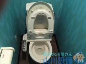 大阪市東淀川区豊新のトイレつまり修理は楽勝パターンでした(笑)